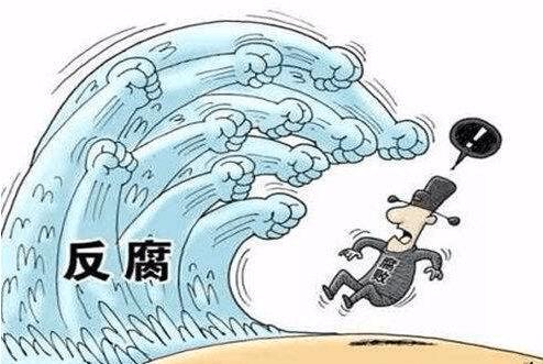 权威发布|荆州市检察机关依法查办2起职务犯罪案