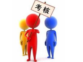 长治市安全生产年度目标责任考核组在沁县考核