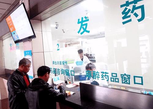外国药品降价换取纳入中国医保目录 最高降幅70%
