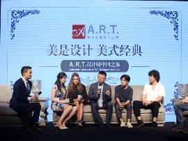 """""""美是设计 美式经典"""" A.R.T.设计师中国之旅·厦门"""