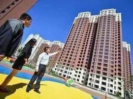 京共有产权住房政策