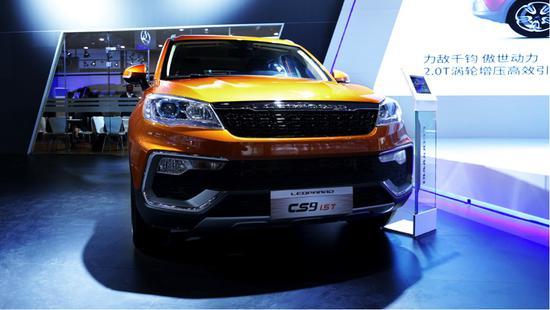售9.38万-12.98万 猎豹CS9 1.5T车型上市