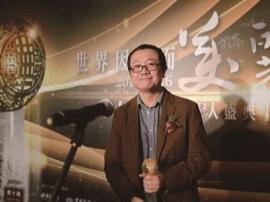 山西:科幻作家刘慈欣摘得世界科幻大奖轨迹奖
