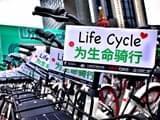 Life Cycle 为生命骑行公益活动圆满举行