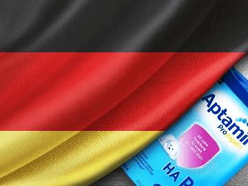 中亚上线德国海外购 量子破碎半价