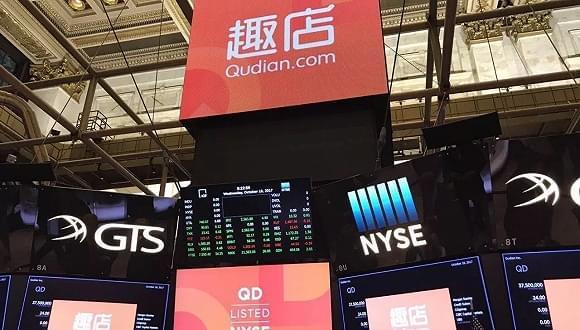 趣店盘前宣布回购股票,股价回升最终下跌3.83%