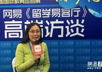 香港公开大学石雪梅:招到好学生是我们的办学理念