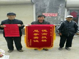 农电工杨大华的故事
