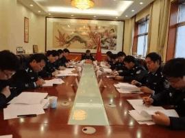 运城市公安局局长郭尚礼召开专题党委会议
