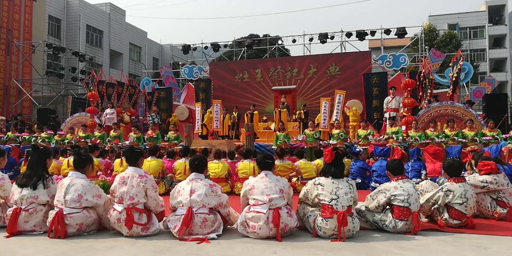 """金城江六甲""""灶王""""文化旅游节盛装上演"""