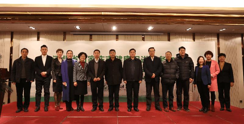 石家庄首家中医养生特色健康促进服务中心揭牌