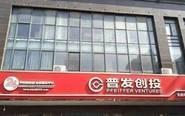 靖江某投资公司倒闭 群众伤心欲绝血本无归