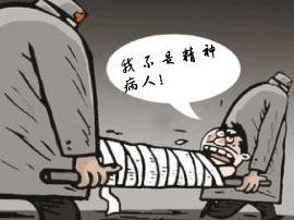 """随县安居镇""""五位一体""""管控3-5级精神病患者"""