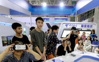 """数字中国:成果展满满新知 福州市民挤进""""未来"""""""