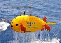 中国自治式水下机器人在南海开展首次试验性应用