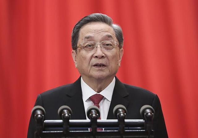 全国政协十三届一次会议开幕 俞正声作报告