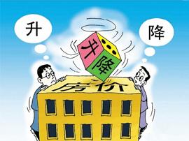 一线房价领跌三四线上涨 楼市调控政策仍可能加码