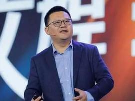俞永福卸任阿里大文娱董事长 出任eWTP投资组组长
