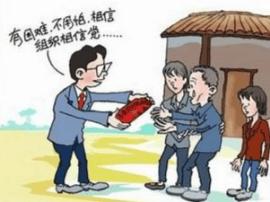"""卢氏县倾力推出扶贫脱贫""""双百佳"""""""