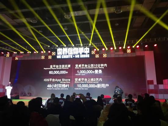 《我的世界》中国注册6000万 网易副总裁王怡:创造的力量