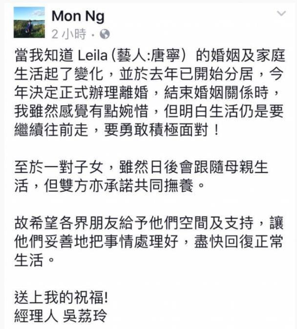 35岁唐宁自曝已离婚 曾演《大唐双龙传》师妃暄