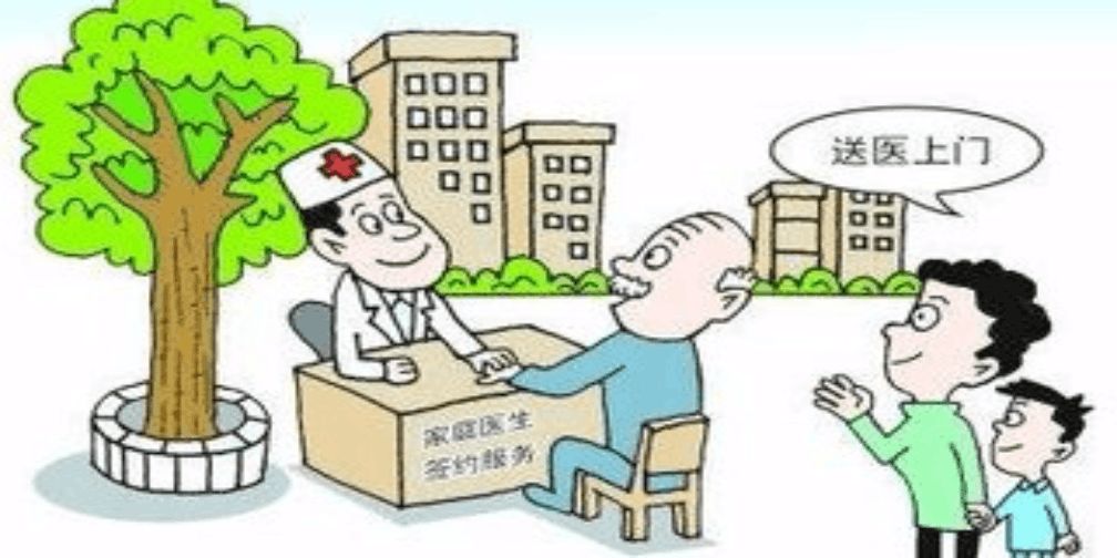 荆州市已组建家庭医生签约服务团队1513个