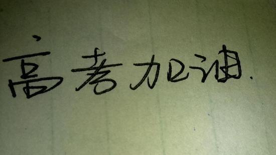 黑龙江高校招生规定发布 成绩公布分三次报志愿