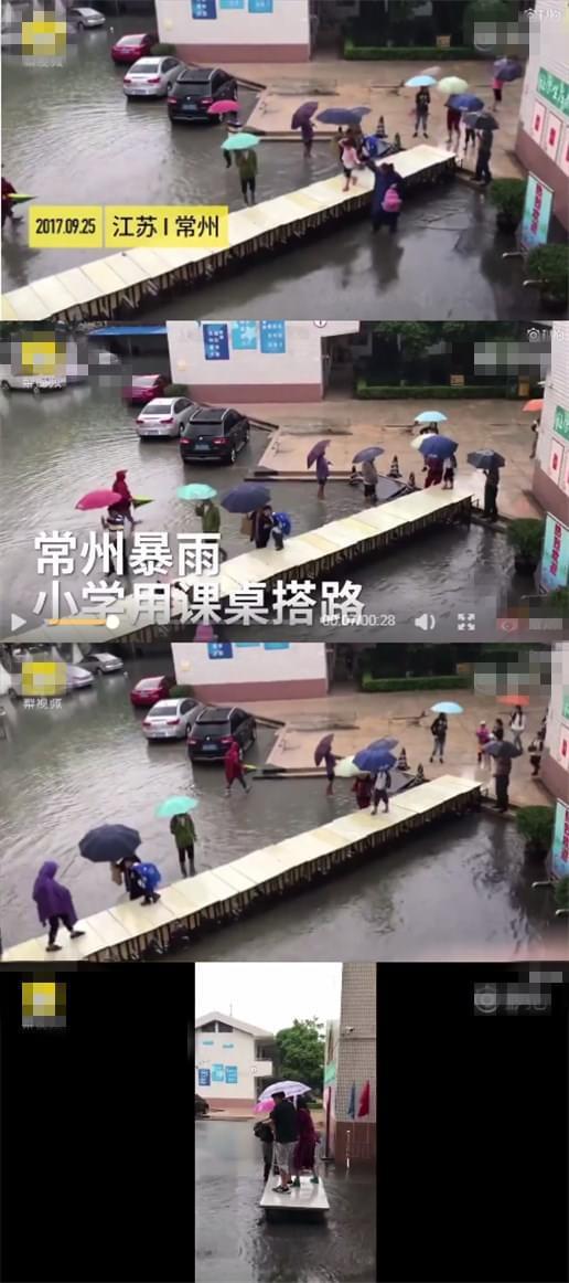 暴雨淹路,学校课桌搭桥护学生回家