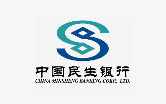 民生银行福州分行:贴心服务助力消费升级