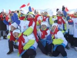 宜昌百里荒入选2018国际儿童滑雪节活动名单