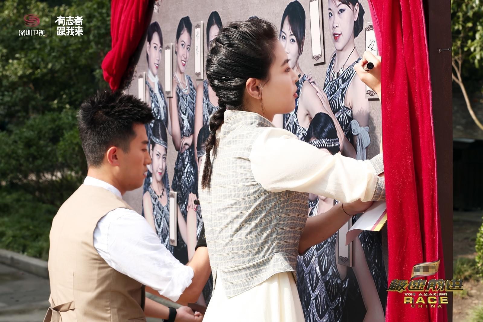 《极速4》吴敏霞上海主场向冠军发起冲刺
