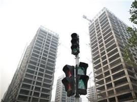 吴雅楠:楼市继续分化 刚需房价格将温和上涨