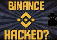 币安疑似遭攻击出现故障 CEO称所有资金都是安全