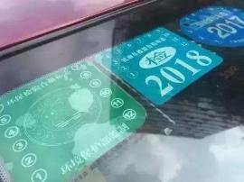 """年底""""不年审""""存隐患 交警提醒车主留意检验日期"""