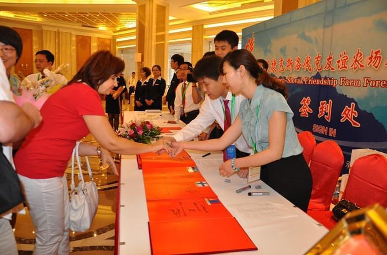 第一届中国捷克斯洛伐克友谊农场对外合作推介会