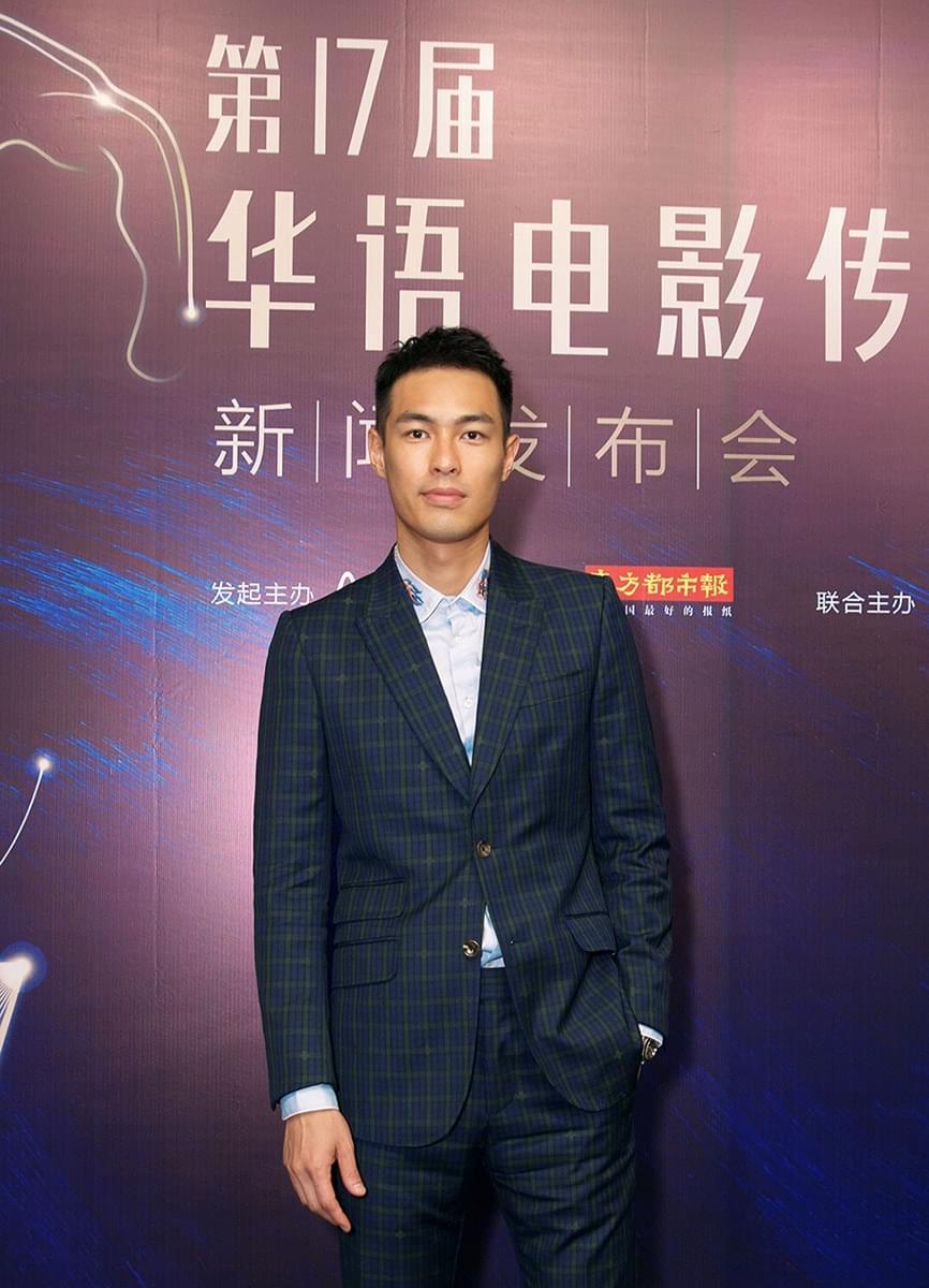"""杨祐宁出席华语电影传媒盛典 影视发力""""丰收年"""""""