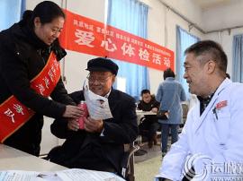 """运城多社区举办""""12·5志愿者服务日""""活动"""