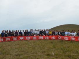 草地监测技术卢氏了不得 河南省得了第一名