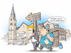 建设特色小镇 58.8%受访者希望避免盲目拆除老旧建筑