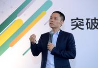 OPPO正式成立研究院 总部设立于深圳