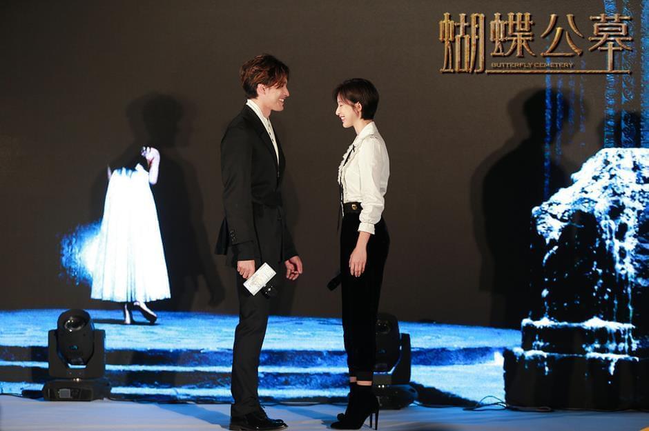 """《蝴蝶公墓》首映 张俪锦荣现场""""分手"""""""