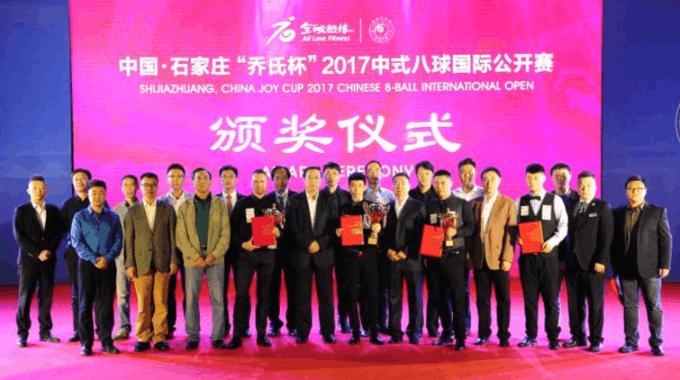 CCTV5报道中式八球国际公开赛 中式八球新品牌
