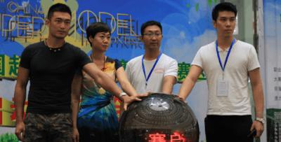 中国超级模特大赛沧州赛区正式