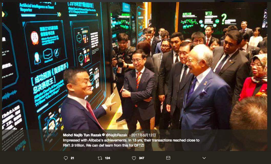 马来西亚宣布引入阿里云ET城市大脑:为吉隆坡治堵