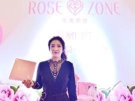 关爱女性健康 玫瑰地带惊艳亮相国际健博会