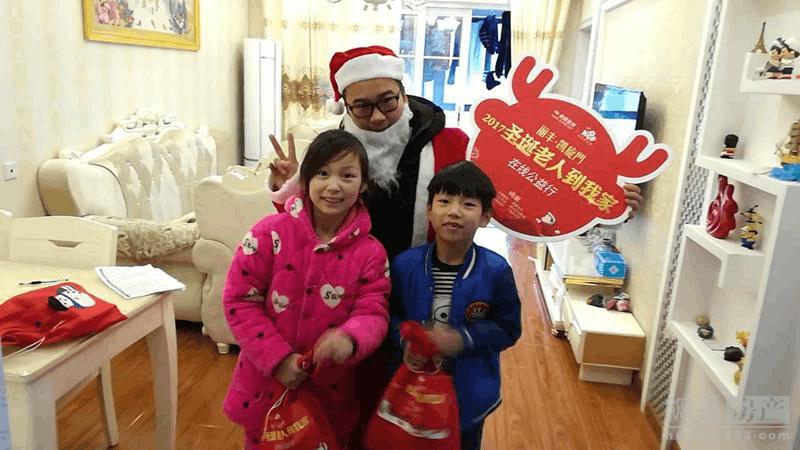 """""""2017丽丰凯旋门圣诞老人到我家""""大型暖心公益活动欢"""