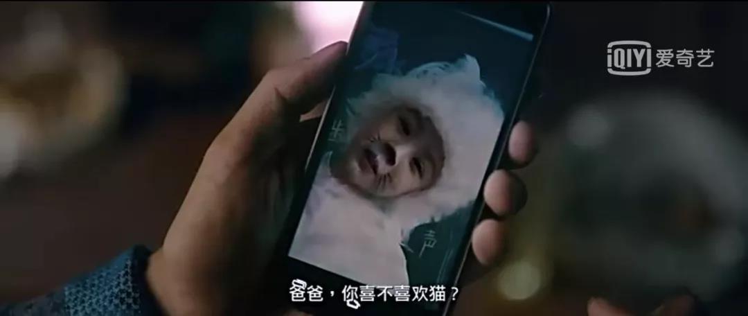 别傻了,陈可辛的iPhone X和你的不一样!