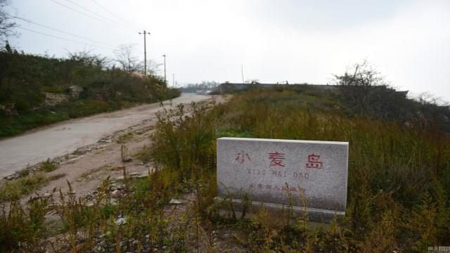 海岛城中村 昔日青岛