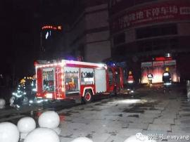 南阳消防组织开展夜间大型商市场随机拉动演练