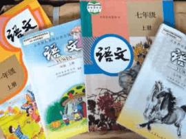 中小学语文教材大改版:古诗文占比超过50%